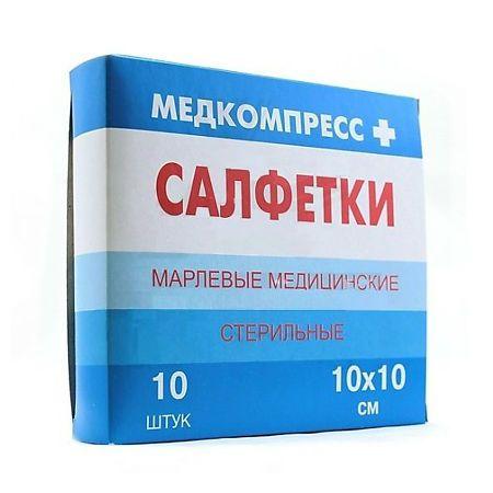 Медкомпресс Салфетки марлевые стерильные, 10 смх10 см, салфетки стерильные, 10шт.