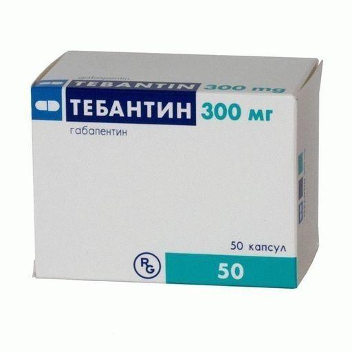 Тебантин, 300 мг, капсулы, 50шт.