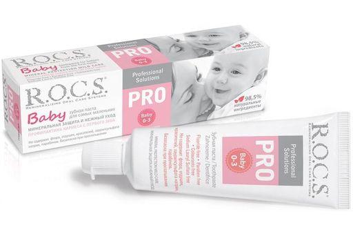 ROCS PRO Baby Зубная паста детская Минеральная защита, без фтора, паста зубная, 45 г, 1шт.