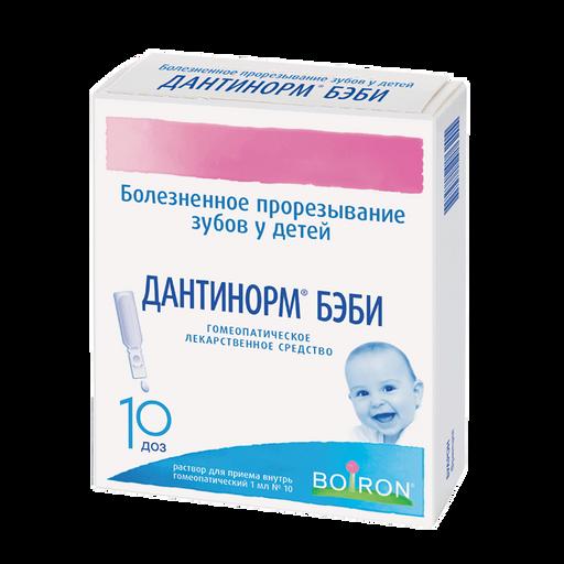 Дантинорм Бэби, раствор для приема внутрь гомеопатический, 1 мл, 10шт.