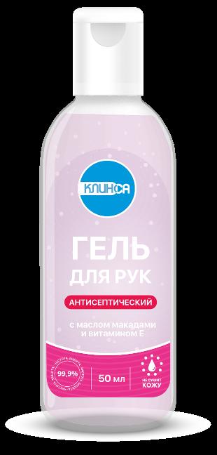 Клинса гель антисептический для рук с маслом макадамии и витамином E, 60 мл, 1шт.