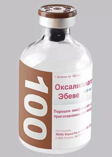 Оксалиплатин-Эбеве, 100 мг, лиофилизат для приготовления раствора для инфузий, 60 мл, 1шт.