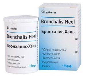 Бронхалис-Хель, таблетки подъязычные гомеопатические, 50шт.