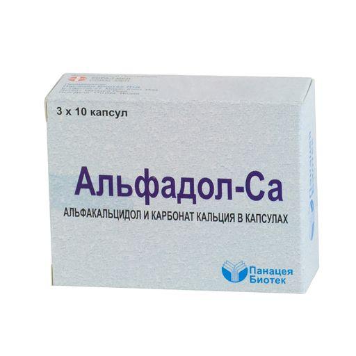 Альфадол-Ca, капсулы желатиновые мягкие, 30шт.