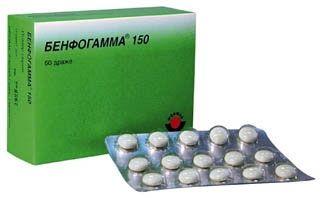 Бенфогамма 150, 150 мг, таблетки, покрытые оболочкой, 60шт.