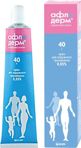 Афлодерм, 0.05%, крем для наружного применения, 40 г, 1шт.