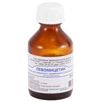 Левомицетина раствор спиртовой, 1%, раствор для наружного применения спиртовой, 25 мл, 1шт.