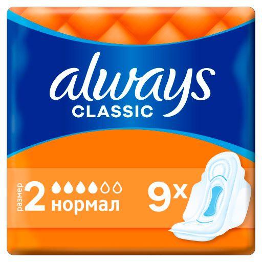 Always Classic Normal прокладки женские гигиенические, 9шт.