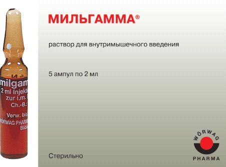 Мильгамма, 100 мг+100 мг+1 мг/2 мл, раствор для внутримышечного введения, 2 мл, 5шт.