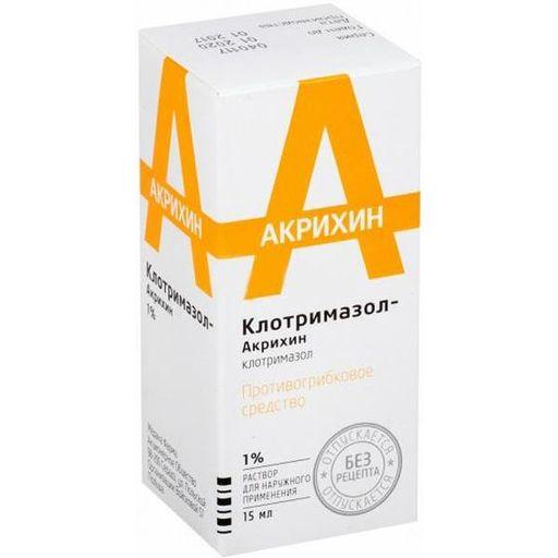 Клотримазол-Акрихин, 1%, раствор для наружного применения, 15 мл, 1шт.
