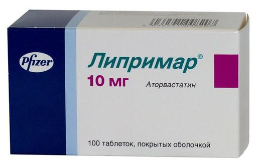 Липримар, 10 мг, таблетки, покрытые пленочной оболочкой, 100шт.