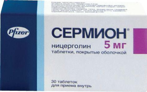 Сермион, 5 мг, таблетки, покрытые оболочкой, 30шт.
