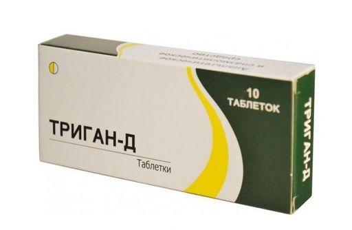 Триган-Д, таблетки, 10шт.