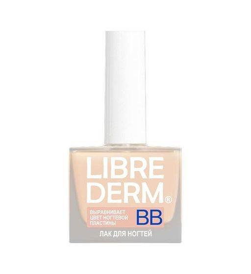 Librederm BB лак для ногтей, лак для ногтей, 10 мл, 1шт.