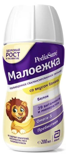 PediaSure Малоежка, для детей с 1 года до 10 лет, смесь жидкая, банан, 200 мл, 1шт.