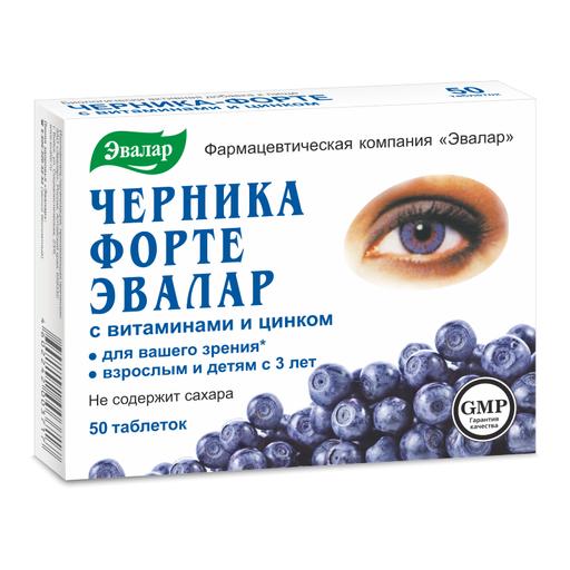 Черника-форте с витаминами и цинком, 0.25 г, таблетки, покрытые оболочкой, 50шт.