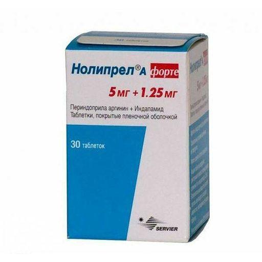 Нолипрел А форте, 1.25 мг+5 мг, таблетки, покрытые пленочной оболочкой, 30шт.