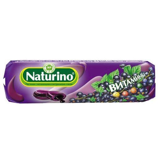 Натурино пастилки с витаминами и натуральным соком, 4.2 г, пастилки, со вкусом черной смородины, 8шт.