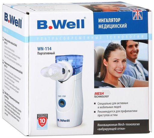 Ингалятор портативный B.Well WN-114 Adult, для взрослых, 1шт.