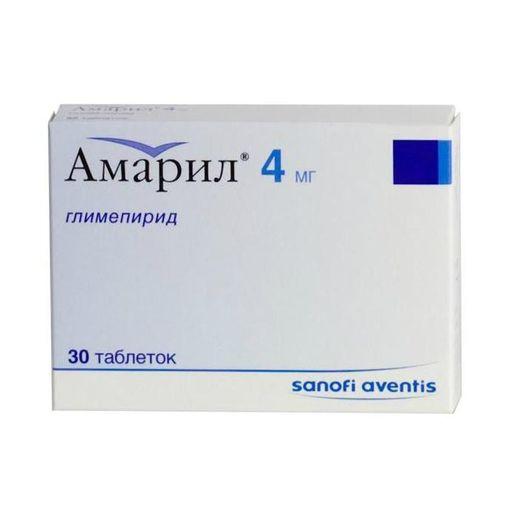 Амарил, 4 мг, таблетки, 30шт.