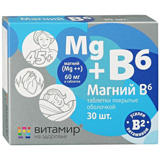 Магний В6 Витамир, таблетки, покрытые оболочкой, 30шт.