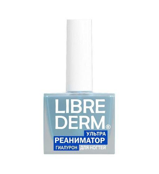 Librederm Лак 3 в 1 Ультрареаниматор гиалурон, лак для ногтей, 10 мл, 1шт.