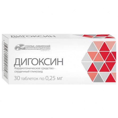 Дигоксин, 250 мкг, таблетки, 30шт.