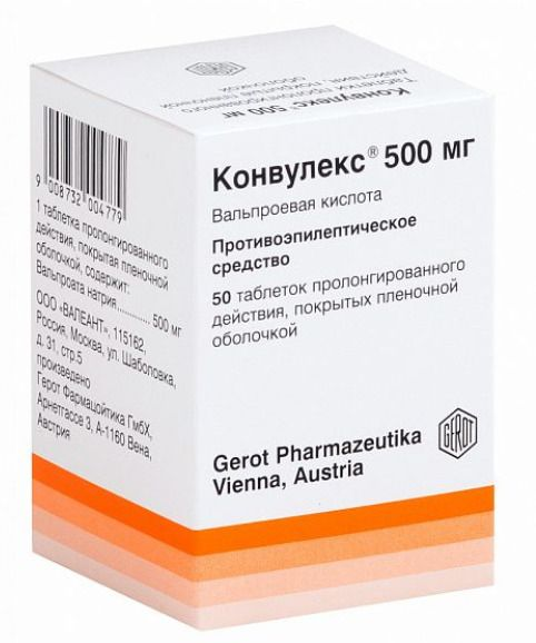 Конвулекс, 500 мг, таблетки пролонгированного действия, покрытые пленочной оболочкой, 50шт.