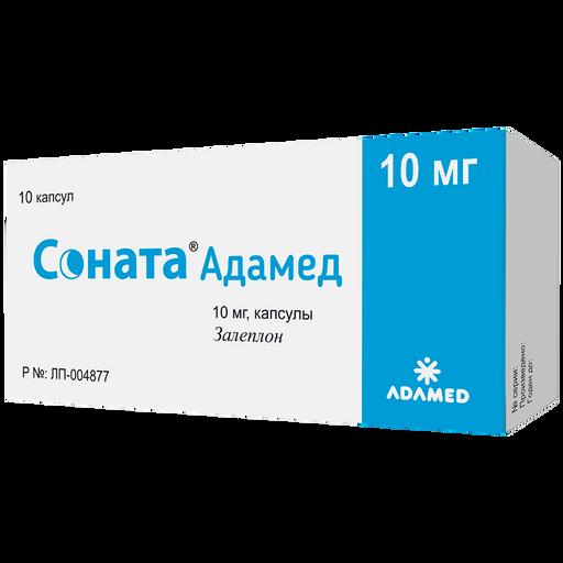 Соната Адамед, 10 мг, капсулы, 10шт.