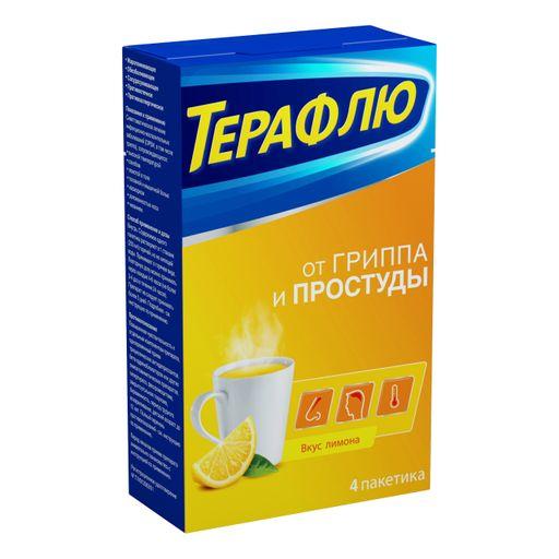 ТераФлю, порошок для приготовления раствора для приема внутрь, лимон, 22.1 г, 4шт.