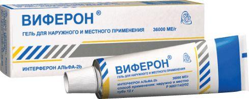 Виферон, 36000 МЕ/г, гель для местного и наружного применения, 12 г, 1шт.