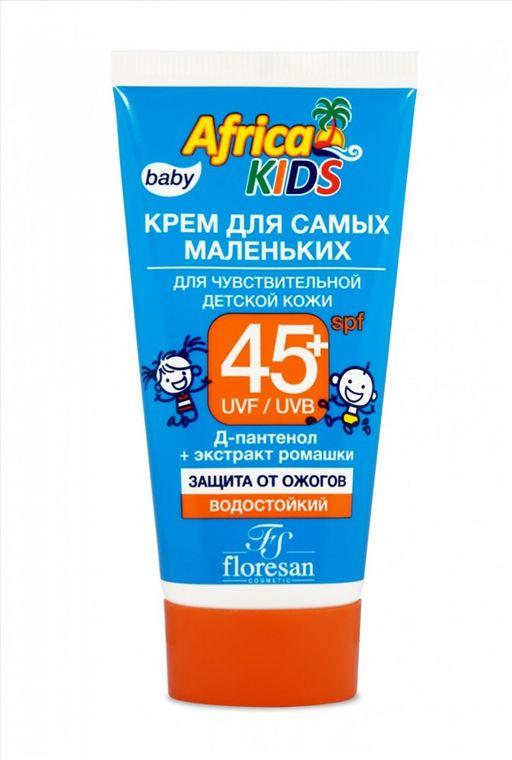 Floresan Africa Kids крем для самых маленьких солнцезащитный SPF 45+, формула 411, крем, водостойкий, 50 мл, 1шт.