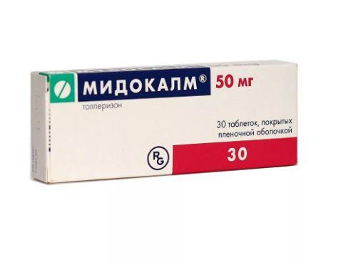 Мидокалм, 50 мг, таблетки, покрытые пленочной оболочкой, 30шт.