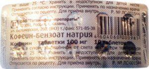 Кофеина-бензоат натрия, 100 мг, таблетки, 10шт.