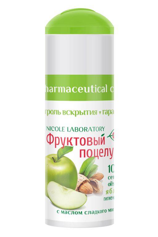 Фруктовый поцелуй Помада губная гигиеническая, помада, яблоко, 3.5 г, 1шт.