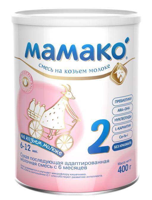 Мамако 2 Premium молочная смесь на основе козьего молока, смесь молочная сухая, 400 г, 1шт.