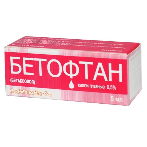 Бетофтан, 0.5%, капли глазные, 5 мл, 1шт.