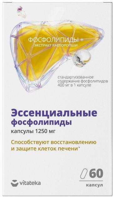Витатека Эссенциальные фосфолипиды, капсулы, 60шт.