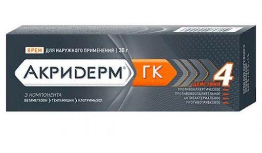 Акридерм ГК, крем для наружного применения, 30 г, 1шт.