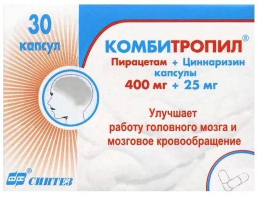 Комбитропил, 400 мг+25 мг, капсулы, 30шт.