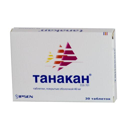 Танакан, 40 мг, таблетки, покрытые пленочной оболочкой, 30шт.