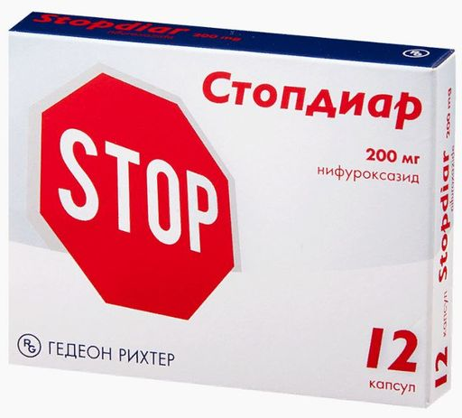 Стопдиар, 200 мг, капсулы, 12шт.
