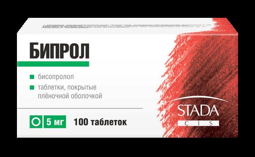 Бипрол, 5 мг, таблетки, покрытые пленочной оболочкой, 100шт.