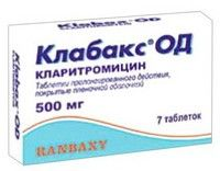 Клабакс ОД, 500 мг, таблетки пролонгированного действия, покрытые пленочной оболочкой, 7шт.