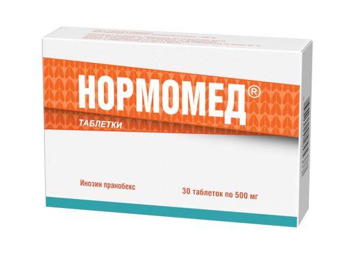 Нормомед, 500 мг, таблетки, 30шт.