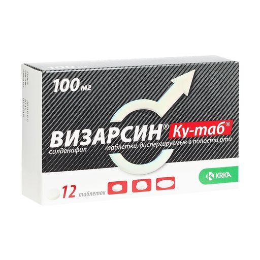 Визарсин Ку-таб, 100 мг, таблетки, диспергируемые в полости рта, 12шт.