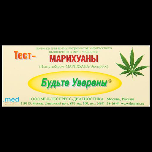 Тест на марихуану, тест-полоска, 1шт.