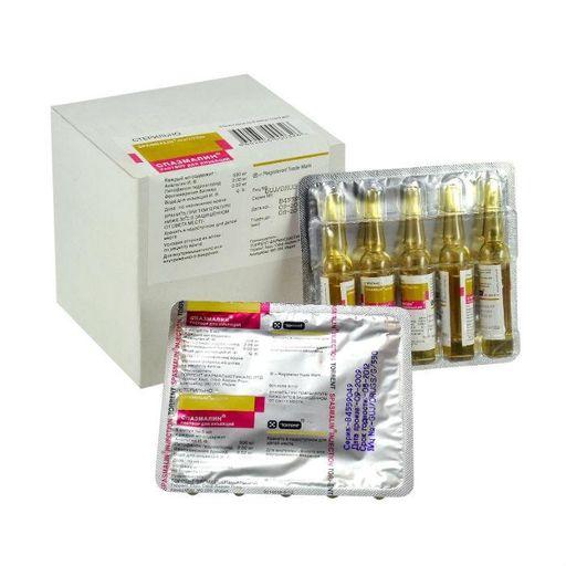 Спазмалин, раствор для внутривенного и внутримышечного введения, 5 мл, 25шт.
