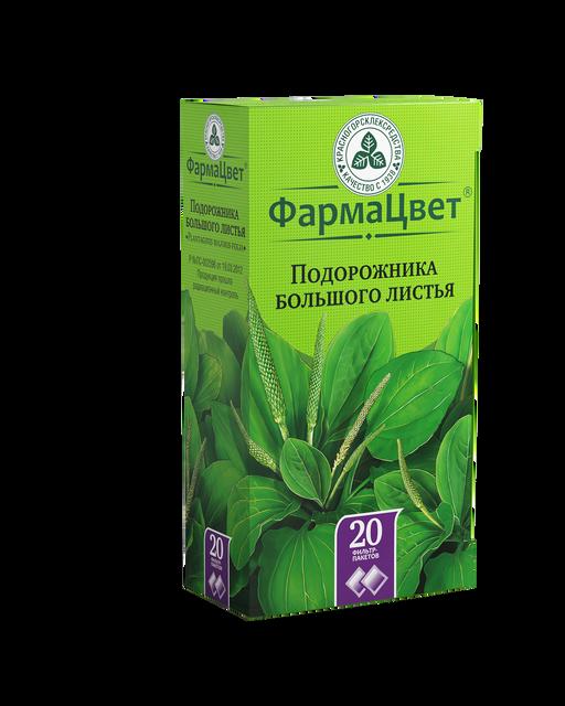 Подорожника большого листья, сырье растительное-порошок, 1.5 г, 20шт.