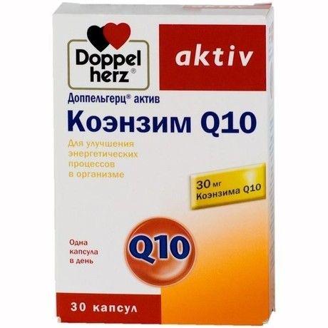 Доппельгерц актив Омега-3 и коэнзим Q 10, 30шт.